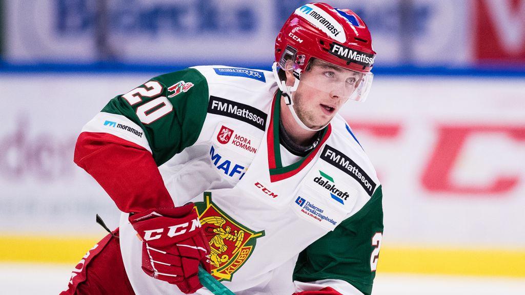 Förre SHL-forwarden klar för Hockeyettan
