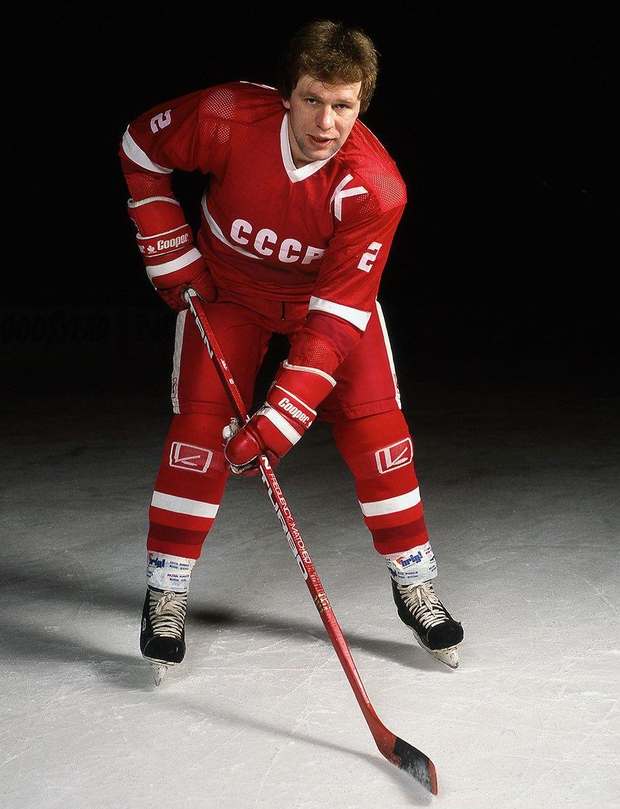 Vjatjeslav Fetisov.
