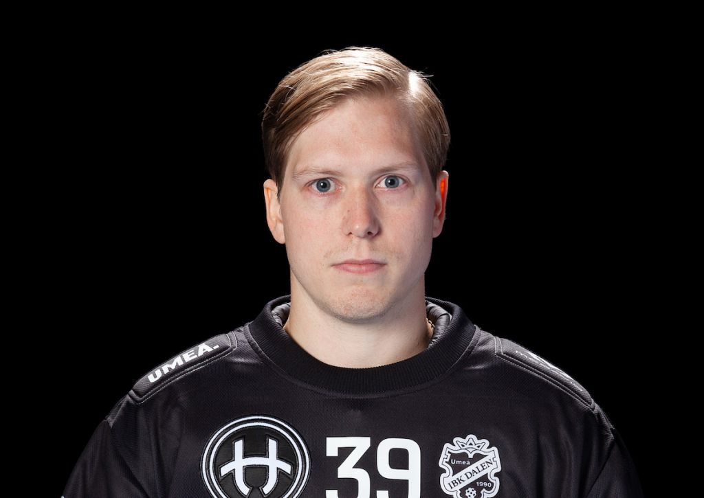 SSL-målvakten lämnar Dalen - klar för allsvensk toppklubb